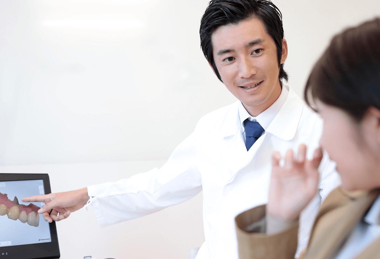 歯科医師による治療の説明